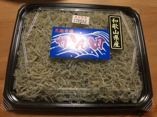 A-souvenir-of-Wakayama1003
