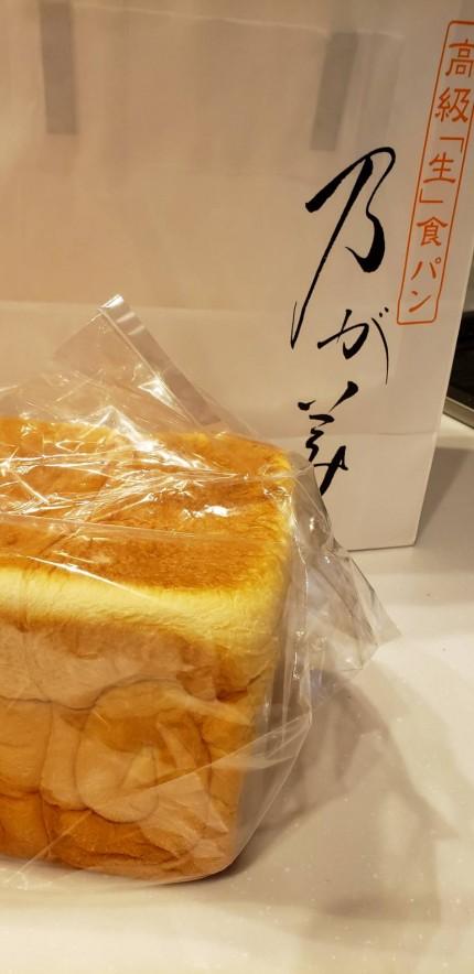 Delicious-bread0313