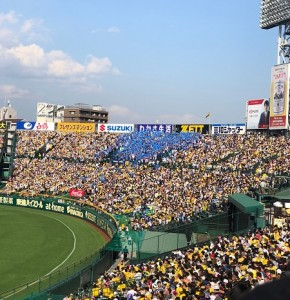 Koshien-stadium