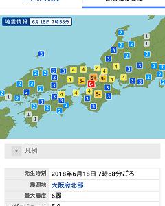 Screenshot_20180722-231718