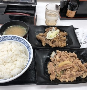 Set-meal