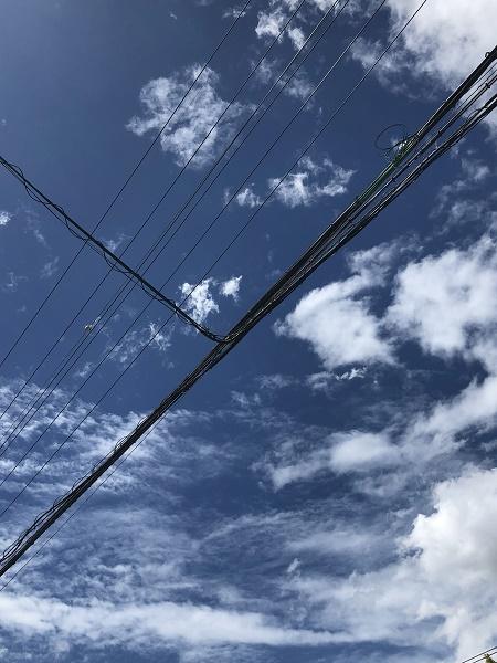Sky-before-typhoon