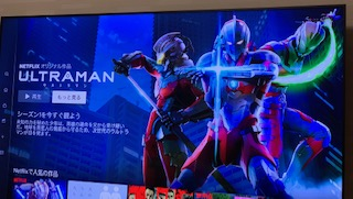Ultraman0403