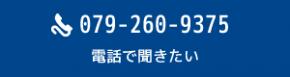 car-contact-bn02