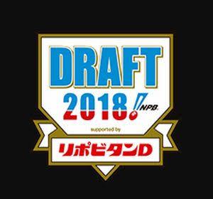 draft1024