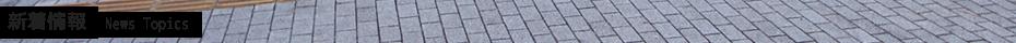 index-h2-01
