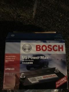 interchangeable-battery-e1517315965990